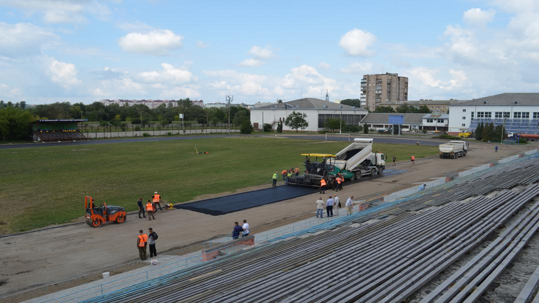 IFNTUOG university stadium,