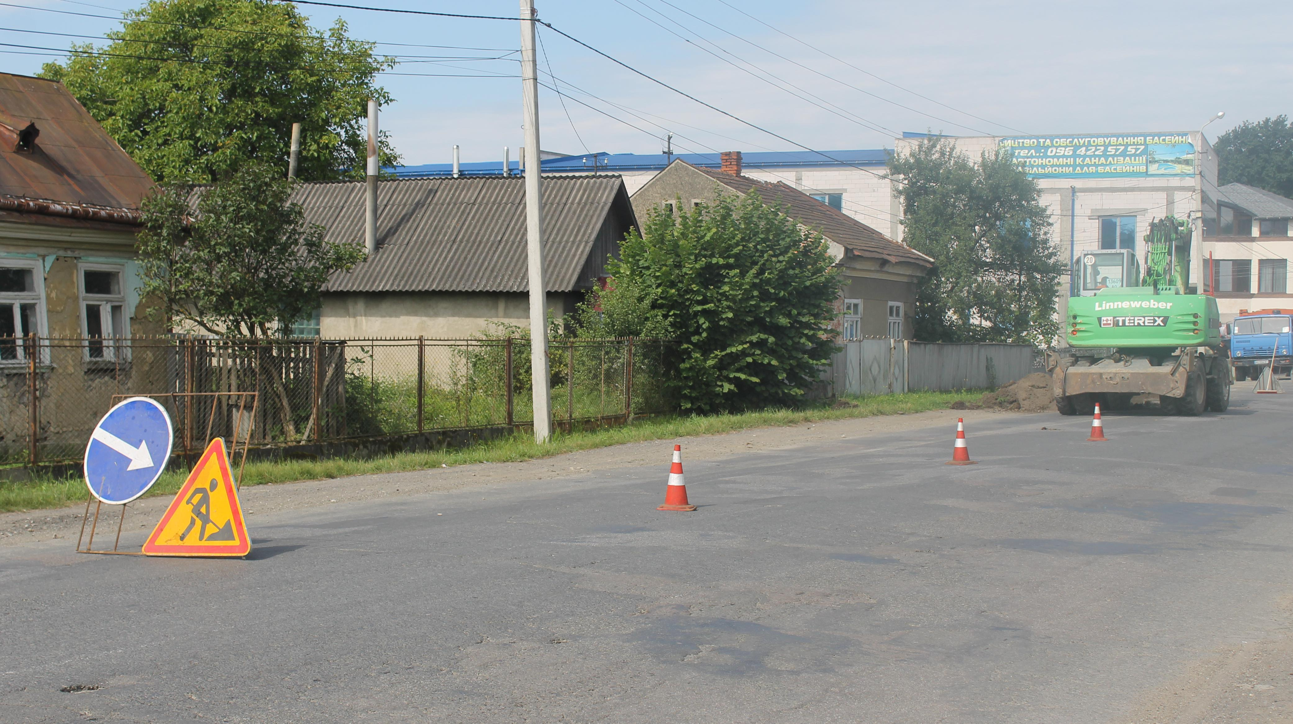 """PBS"" to repair the road in Solotvyno"