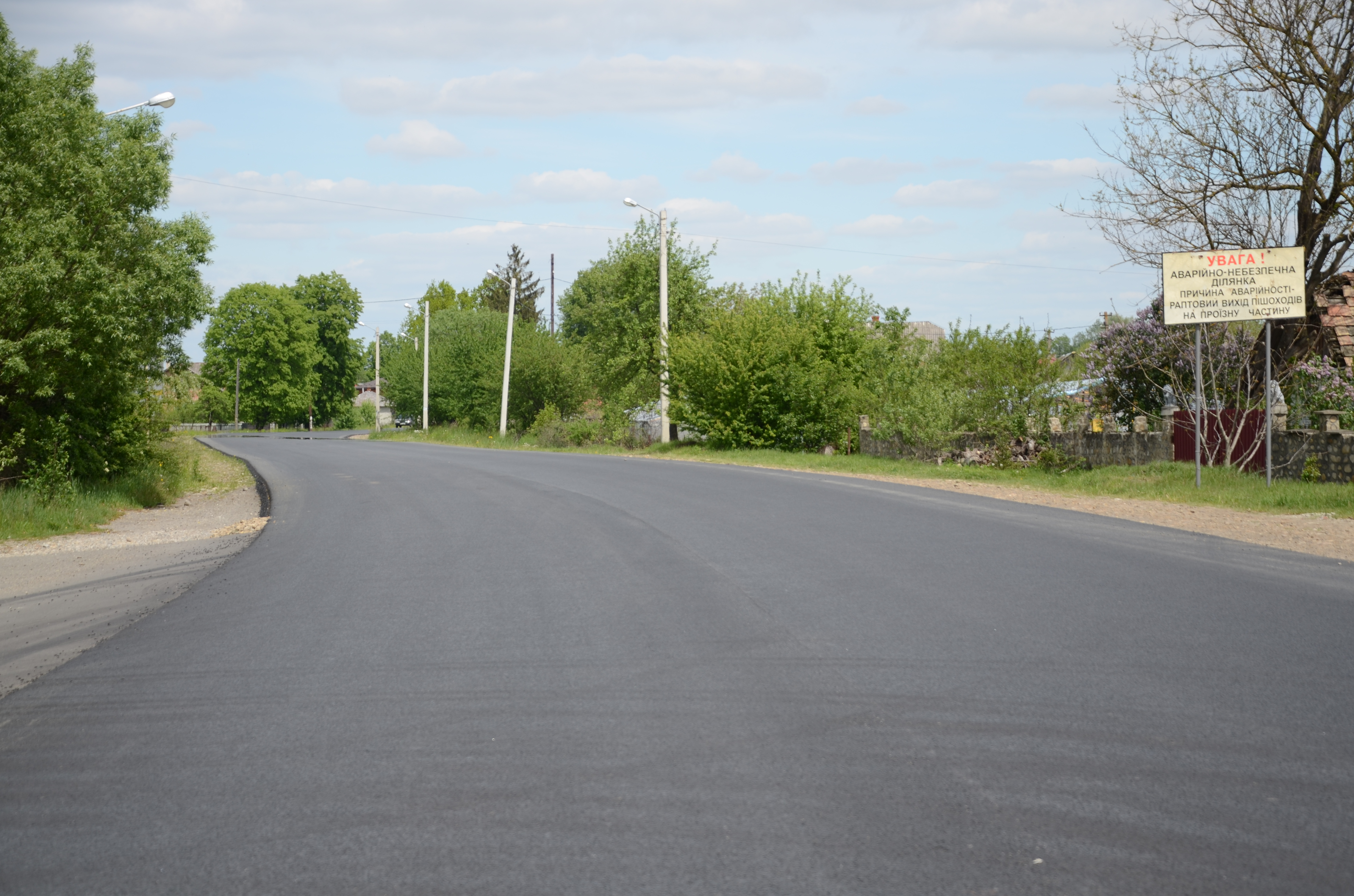 Access road to Ivano-Frankivsk repaired successfully