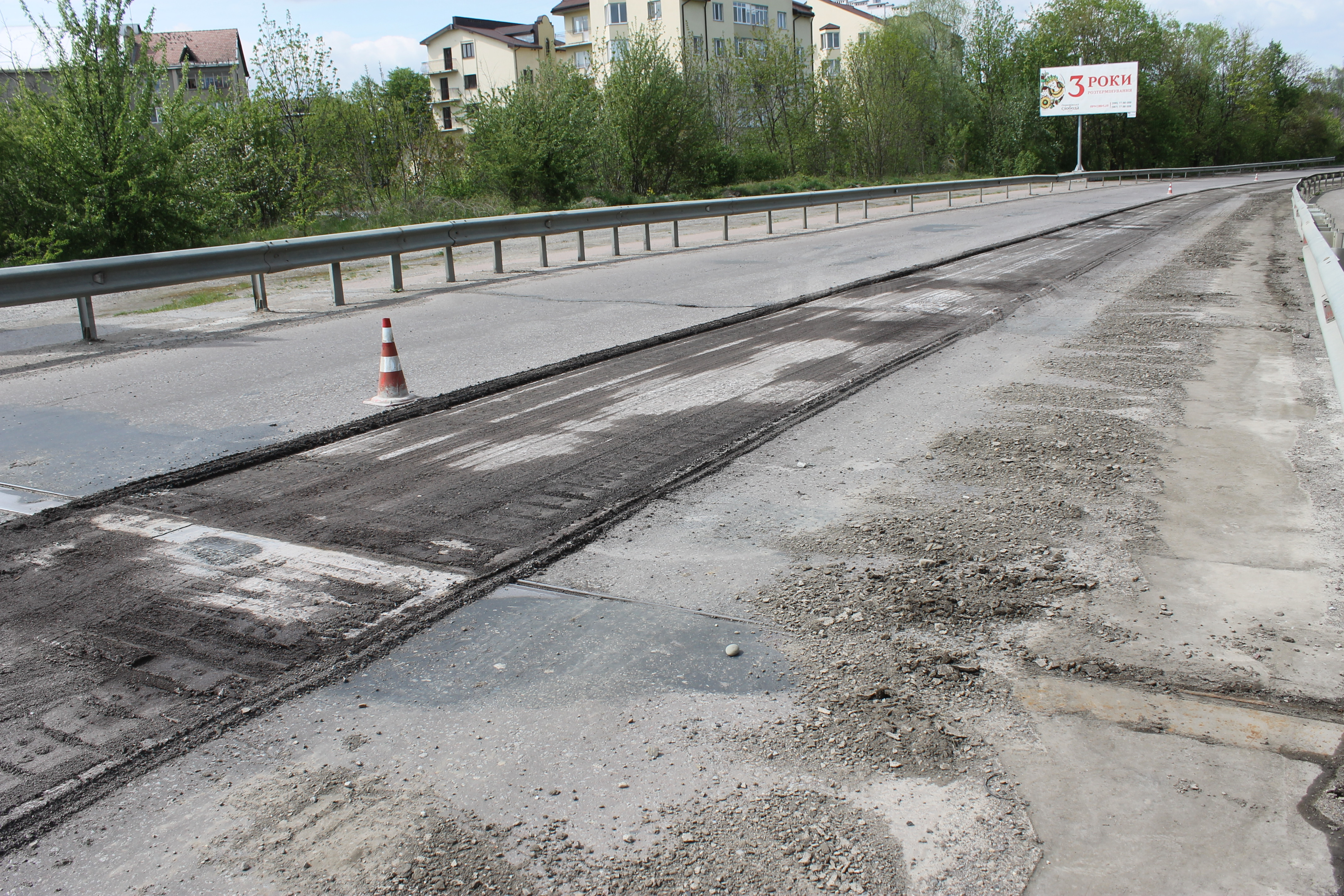 """PBS"" commencing to repair the T-09-06 road"