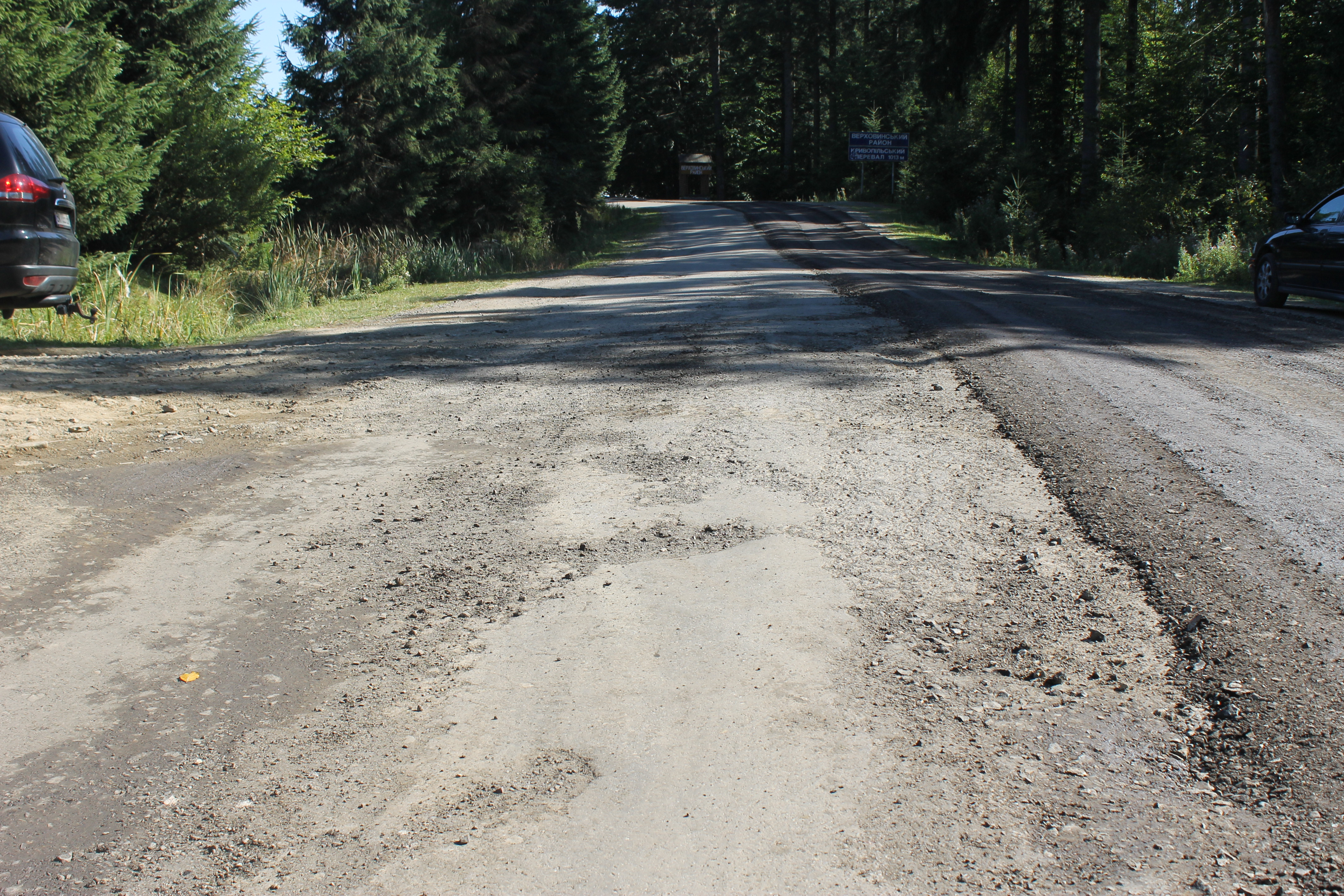 """PBS"" is repairing the road from Vorokhta to Verkhovyna"